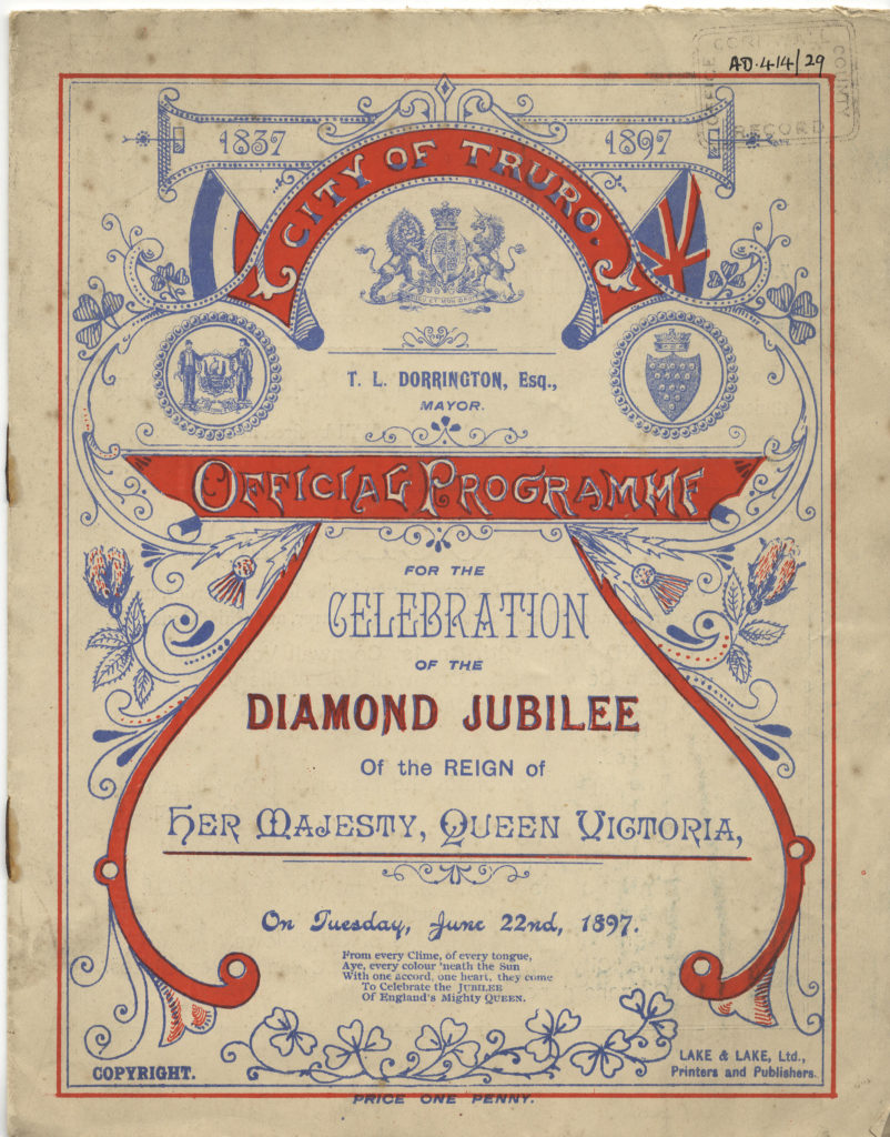 Scanned cover of a programme advertising Queen Victoria's diamond jubilee.
