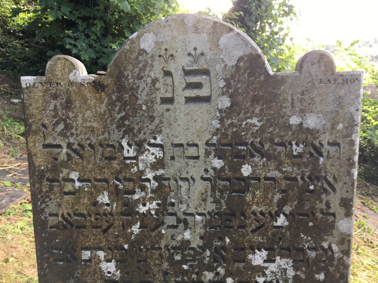 Photo of Jewish grave showing Hebrew text.