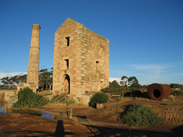 Photograph of old engine house